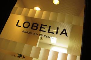 サロン案内|営業時間やアクセスマップ LOBELIA(ロべリア)サロン案内ページ